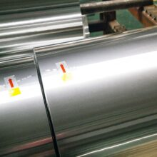 aluminum foil roll for container