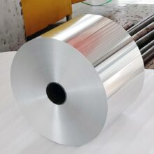 aluminum foil for pharmaceutical