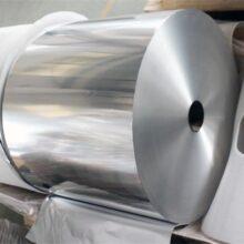 1235 aluminum foil