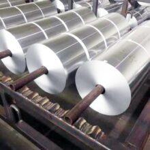1200 aluminum foil